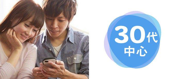 高崎で30代向け街コン情報