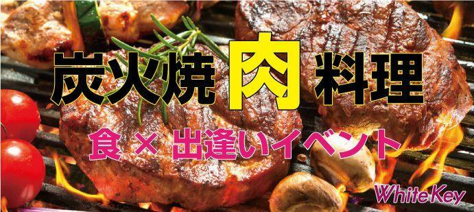 【福岡県天神の婚活パーティー・お見合いパーティー】ホワイトキー主催 2021年6月26日