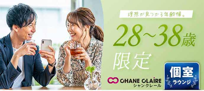 【千葉県千葉市の婚活パーティー・お見合いパーティー】シャンクレール主催 2021年3月17日
