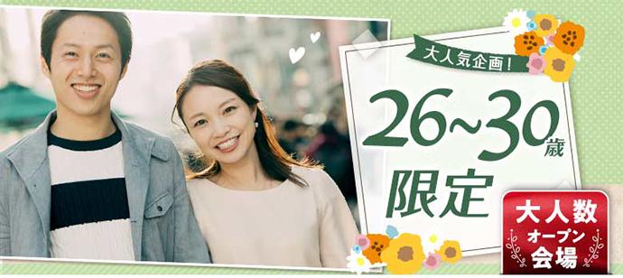 【神奈川県横浜駅周辺の婚活パーティー・お見合いパーティー】シャンクレール主催 2021年5月23日