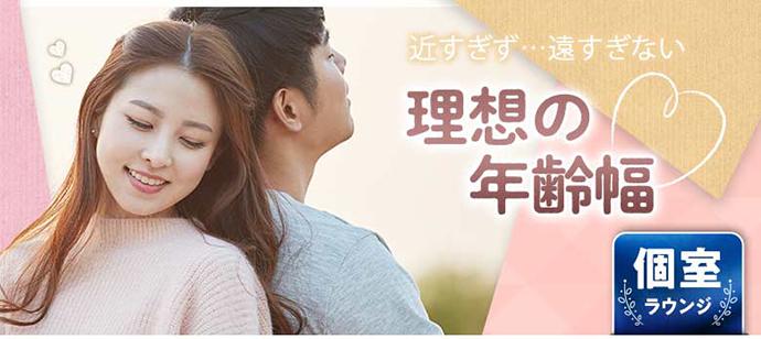【熊本県熊本市の婚活パーティー・お見合いパーティー】シャンクレール主催 2021年5月23日