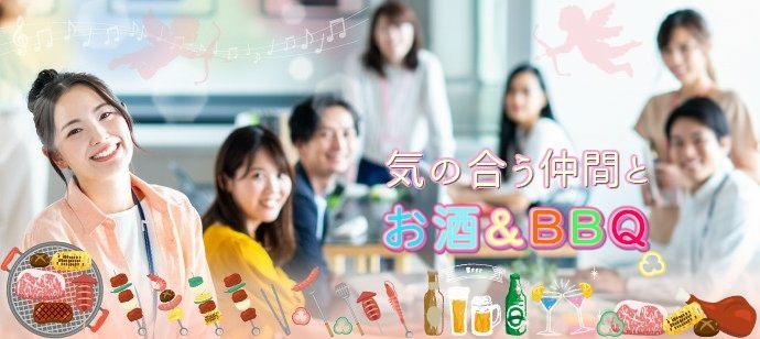 【東京都渋谷区の恋活パーティー】東京夢企画主催 2021年5月26日