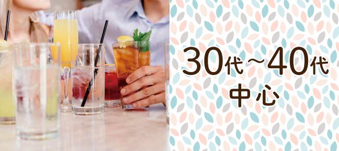 【愛知県名駅の婚活パーティー・お見合いパーティー】街コンプロジェクト主催 2021年3月27日