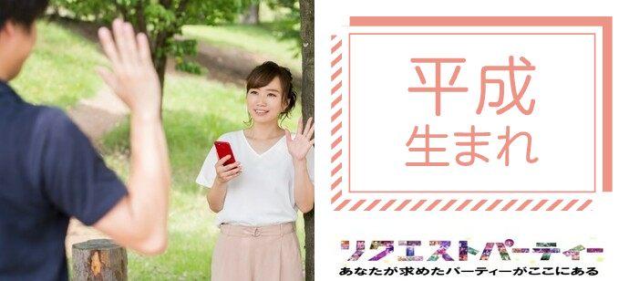 【京都府河原町の恋活パーティー】リクエストパーティー主催 2021年4月29日