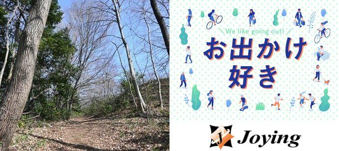 【埼玉県所沢市の体験コン・アクティビティー】ジョイング株式会社主催 2021年5月9日