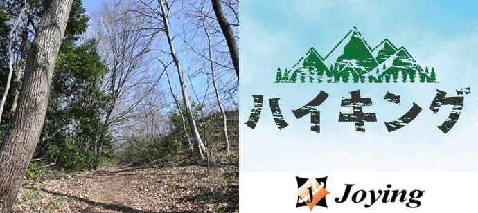 【埼玉県所沢市の体験コン・アクティビティー】ジョイング株式会社主催 2021年5月30日