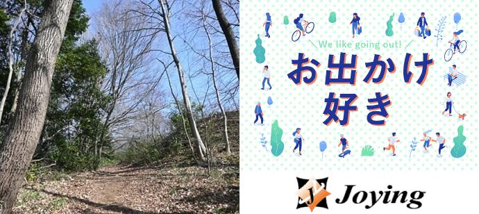 【埼玉県所沢市の体験コン・アクティビティー】ジョイング株式会社主催 2021年7月2日
