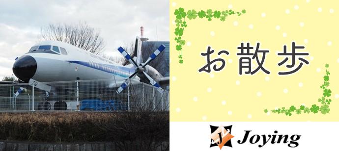 【埼玉県所沢市の体験コン・アクティビティー】ジョイング株式会社主催 2021年7月8日