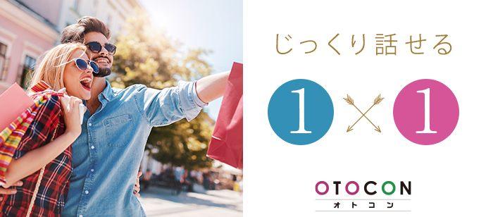 【福岡県天神の婚活パーティー・お見合いパーティー】OTOCON(おとコン)主催 2021年4月25日