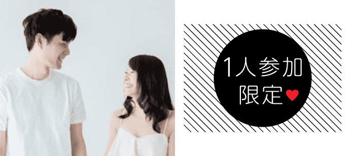 【石川県金沢市の恋活パーティー】新北陸街コン合同会社主催 2021年4月11日