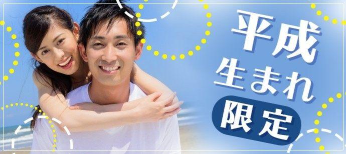 【福岡県天神の恋活パーティー】 株式会社Risem主催 2021年4月17日