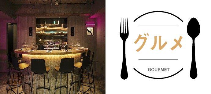 渋谷で料理しながら楽しめる街コン情報