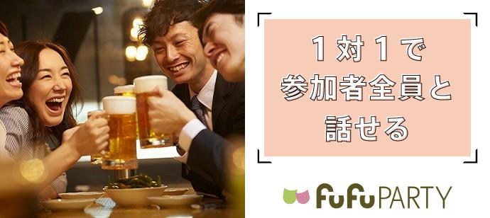 【京都府烏丸の婚活パーティー・お見合いパーティー】株式会社fufu主催 2021年4月22日