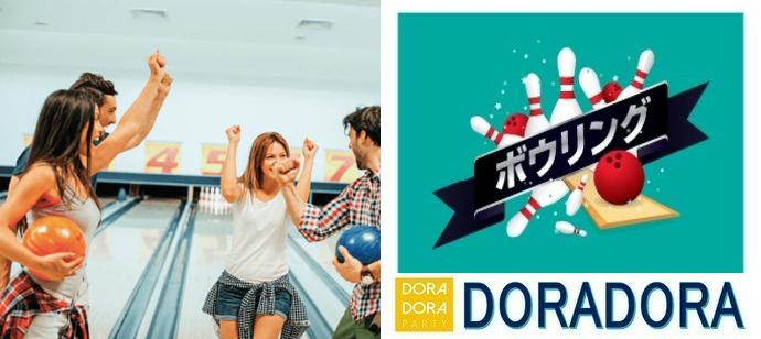 【東京都新宿のその他】ドラドラ主催 2021年4月24日