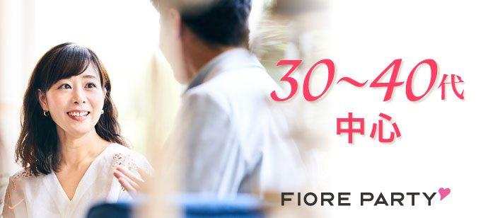 【大阪府堺市の婚活パーティー・お見合いパーティー】フィオーレパーティー主催 2021年4月17日