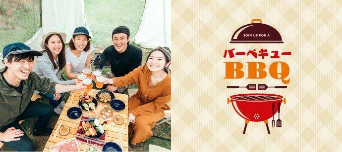 【大阪府心斎橋の恋活パーティー】リクエストパーティー主催 2021年5月4日