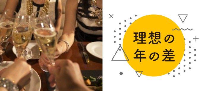 【富山県富山市の恋活パーティー】新北陸街コン合同会社主催 2021年4月30日