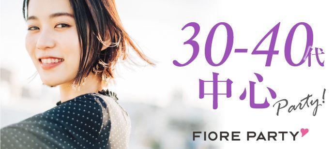 【福岡県天神の婚活パーティー・お見合いパーティー】フィオーレパーティー主催 2021年4月23日