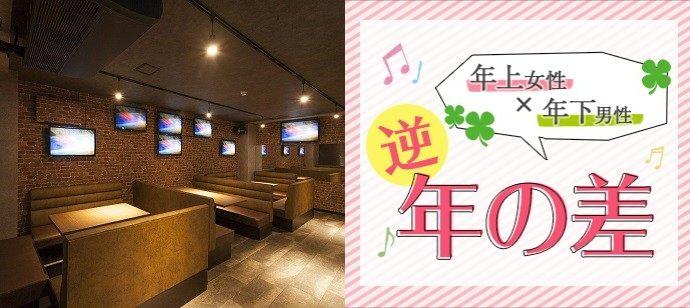 【東京都池袋の恋活パーティー】 株式会社Risem主催 2021年4月29日