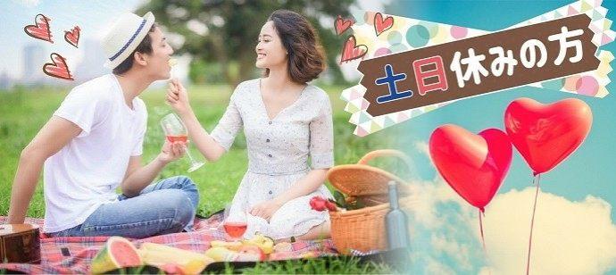 【東京都池袋の恋活パーティー】 株式会社Risem主催 2021年4月30日