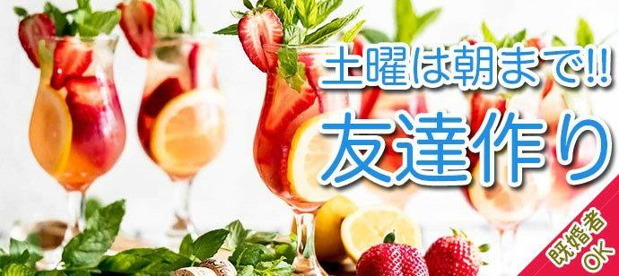 【東京都池袋のその他】有限会社シー・ドリーム主催 2021年8月21日