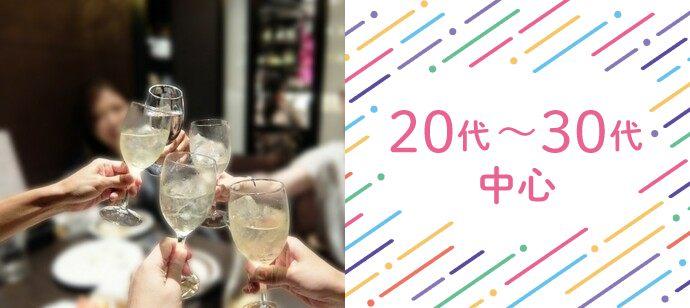 【宮崎県宮崎市の恋活パーティー】D-candy主催 2021年5月29日