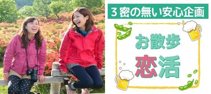 【東京都八王子の体験コン・アクティビティー】ドラドラ主催 2021年5月8日