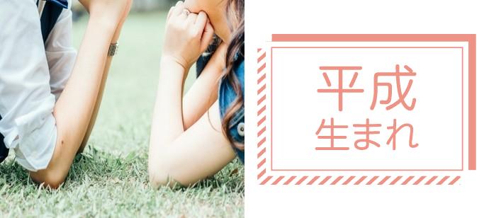 【福岡県天神の恋活パーティー】リクエストパーティー主催 2021年5月9日
