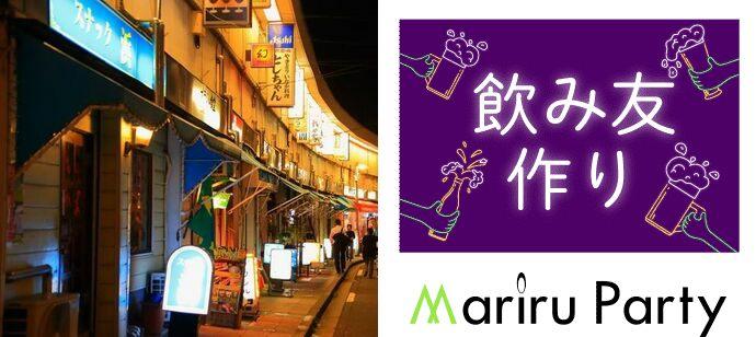 【神奈川県神奈川県その他のその他】株式会社mariru主催 2021年5月2日