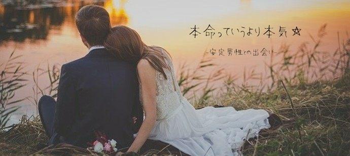 【香川県高松市の婚活パーティー・お見合いパーティー】エールパーティー主催 2021年5月16日