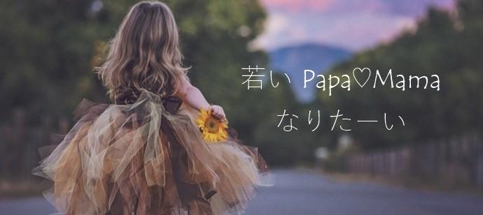 【香川県高松市の恋活パーティー】エールパーティー主催 2021年5月15日