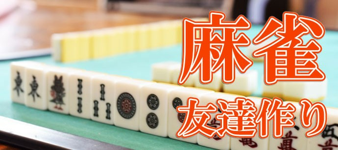 【東京都北区のその他】ルールスターズ主催 2021年12月4日