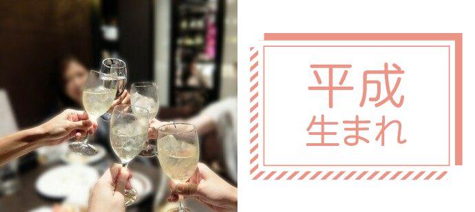 【埼玉県大宮区の婚活パーティー・お見合いパーティー】D-candy主催 2021年4月30日