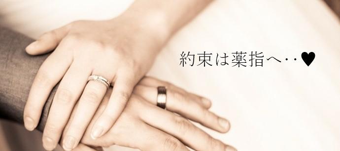 【香川県高松市の婚活パーティー・お見合いパーティー】エールパーティー主催 2021年5月9日