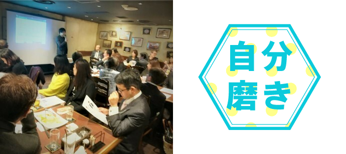 【東京都東京都その他の自分磨き・セミナー】SmartMen'sCollege主催 2021年5月8日