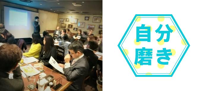 【東京都東京都その他の自分磨き・セミナー】SmartMen'sCollege主催 2021年5月16日
