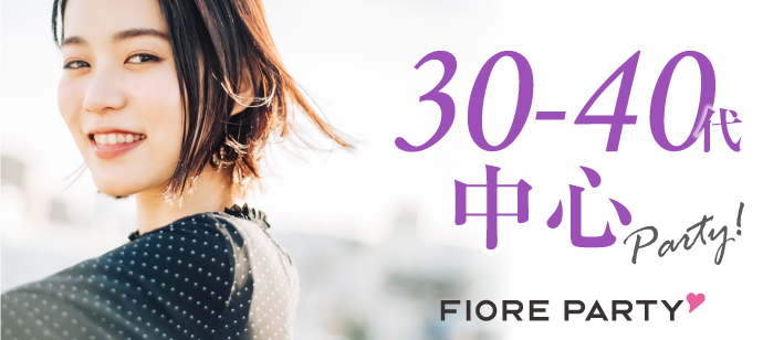 【滋賀県草津市の婚活パーティー・お見合いパーティー】フィオーレパーティー主催 2021年5月14日