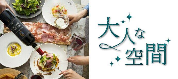 【大阪府梅田の恋活パーティー】街コン大阪実行委員会主催 2021年5月8日