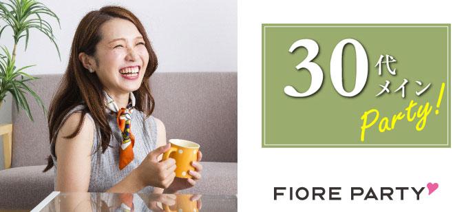 【福島県郡山市の婚活パーティー・お見合いパーティー】フィオーレパーティー主催 2021年5月8日