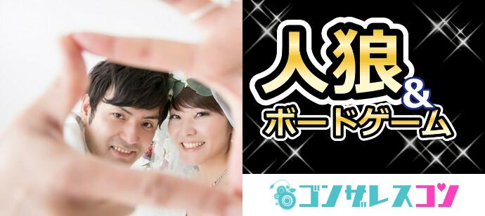【東京都渋谷区のその他】ゴンザレスコン主催 2021年5月15日