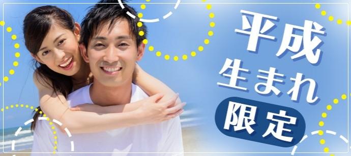 【東京都銀座の恋活パーティー】 株式会社Risem主催 2021年5月15日