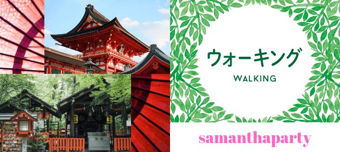 【東京都八重洲/東京駅のその他】サマンサパーティー主催 2021年5月18日