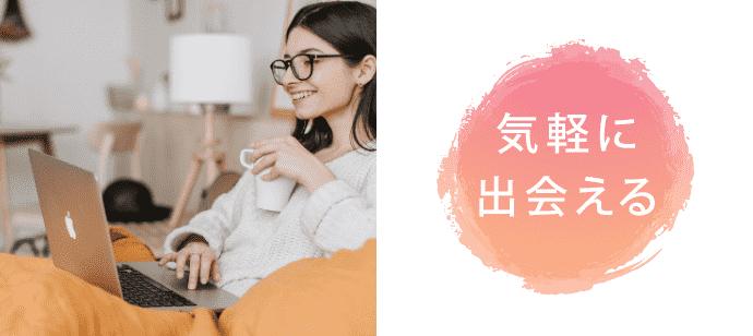 【東京都東京都その他のその他】サマンサパーティー主催 2021年5月20日