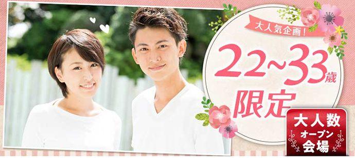 【東京都新宿の恋活パーティー】シャンクレール主催 2021年6月22日