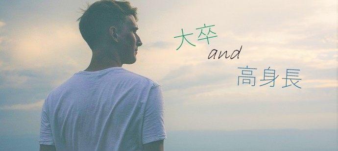 【香川県高松市の婚活パーティー・お見合いパーティー】エールパーティー主催 2021年6月12日
