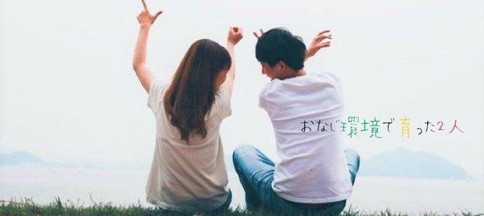 【香川県高松市の婚活パーティー・お見合いパーティー】エールパーティー主催 2021年6月19日