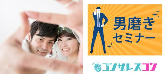【東京都池袋のその他】ゴンザレスコン主催 2021年5月23日