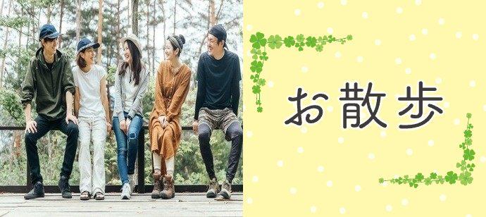 【京都府京都市内その他の体験コン・アクティビティー】M-style 結婚させるんジャー主催 2021年6月20日