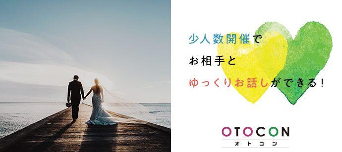 【静岡県静岡市の婚活パーティー・お見合いパーティー】OTOCON(おとコン)主催 2021年7月22日