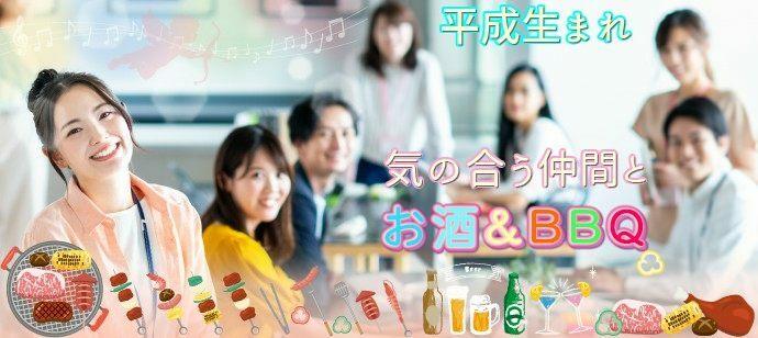 【東京都渋谷区の恋活パーティー】東京夢企画主催 2021年6月17日